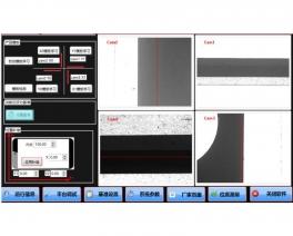 机器视觉平台软件